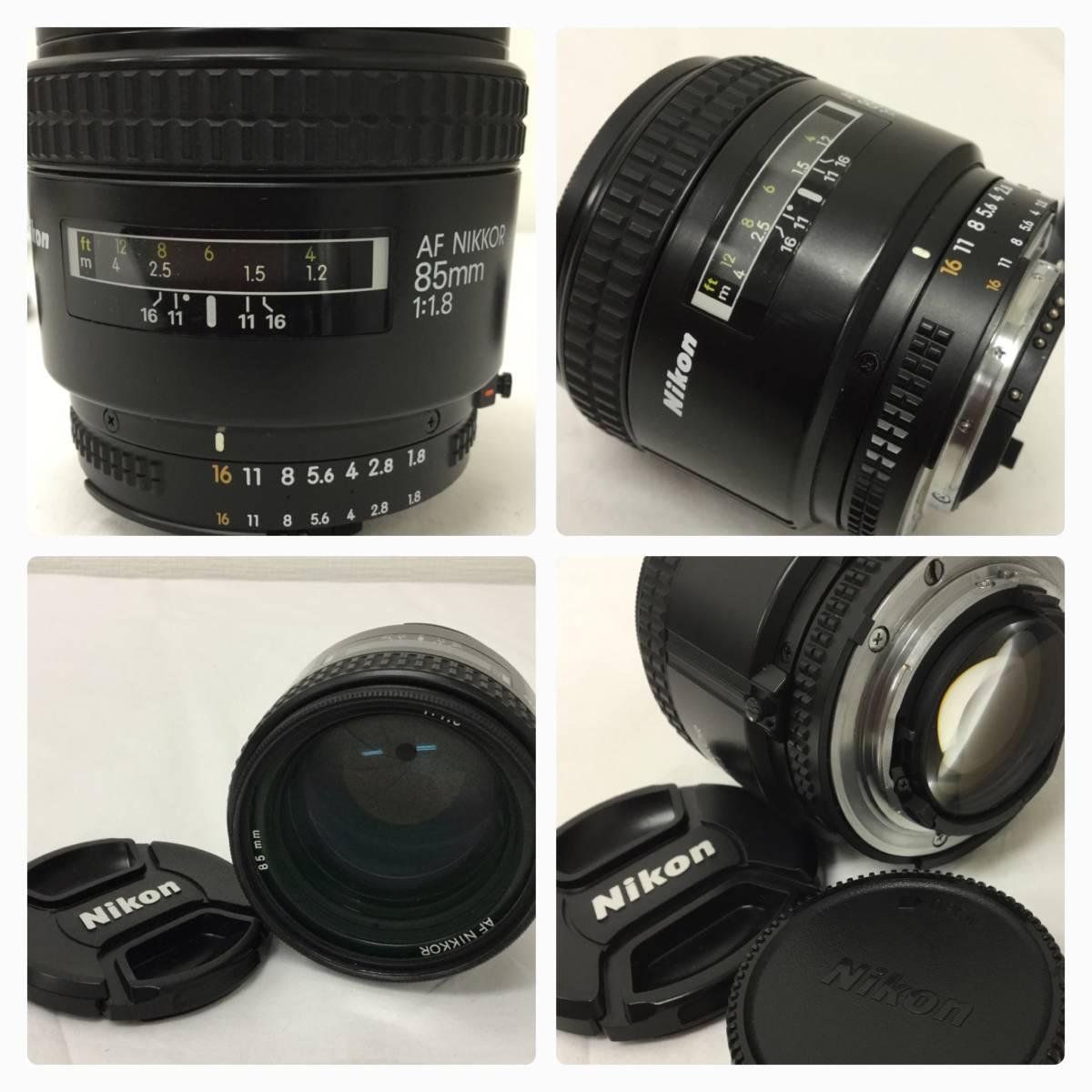 ③ * Nikon ニコン AF NIKKOR 85mm 1:1.8 レンズ O_画像2
