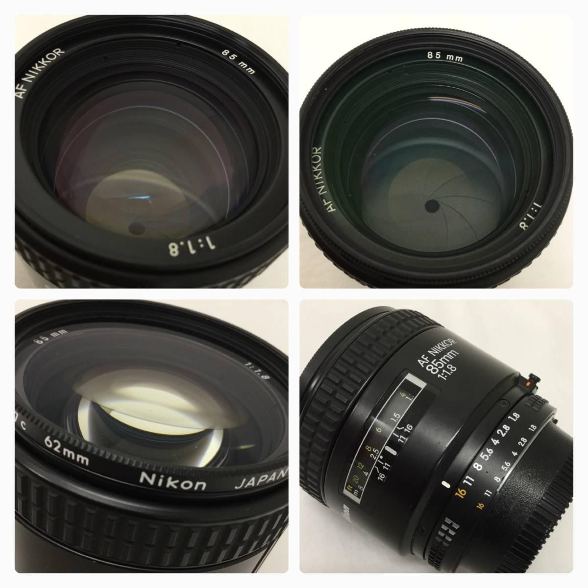 ③ * Nikon ニコン AF NIKKOR 85mm 1:1.8 レンズ O_画像3