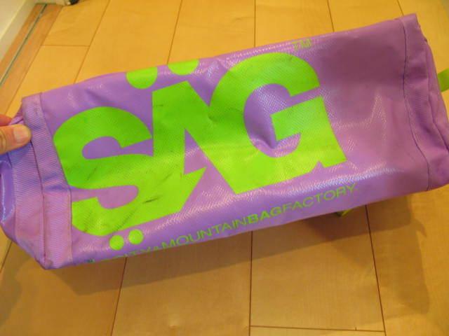 SAGmesenja- back 40X25X17cm