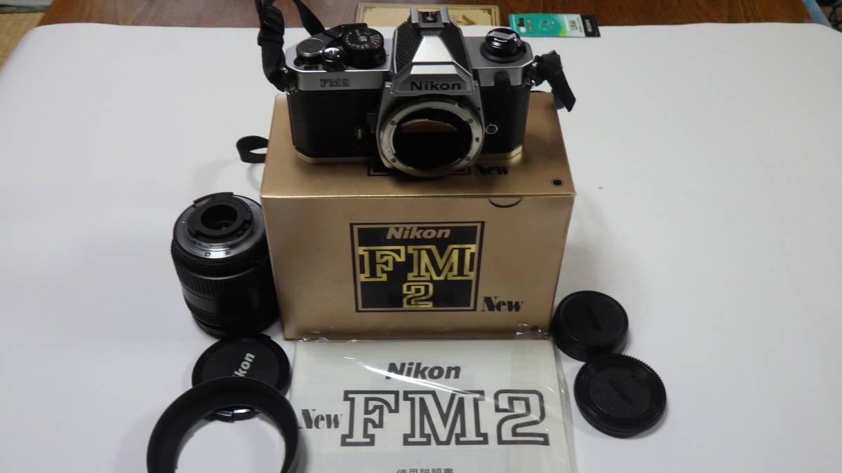 Nikon New FM2 AF NIKKOR 24-50mm 1:3.3-4.5 美品 FM2は元箱・取説付き おまけにフラッシュSB-22S付
