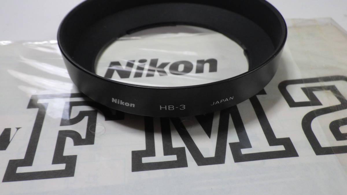 Nikon New FM2 AF NIKKOR 24-50mm 1:3.3-4.5 美品 FM2は元箱・取説付き おまけにフラッシュSB-22S付_画像10
