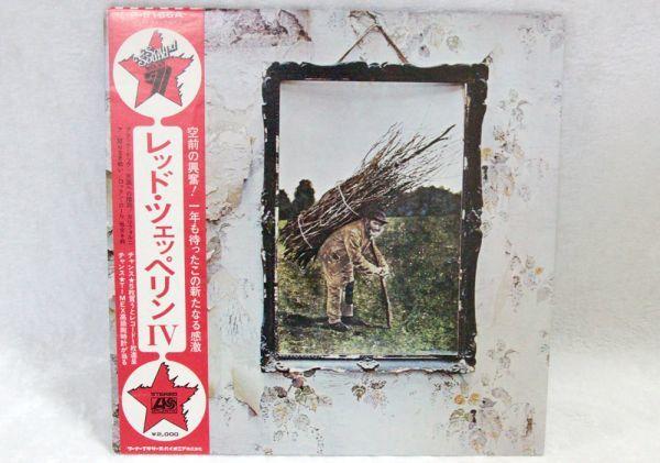 【レア・テストプレス・見本盤】 Led Zeppelin Ⅳ/レッド・ツェッペリン 4 白レーベル 見本盤_画像2