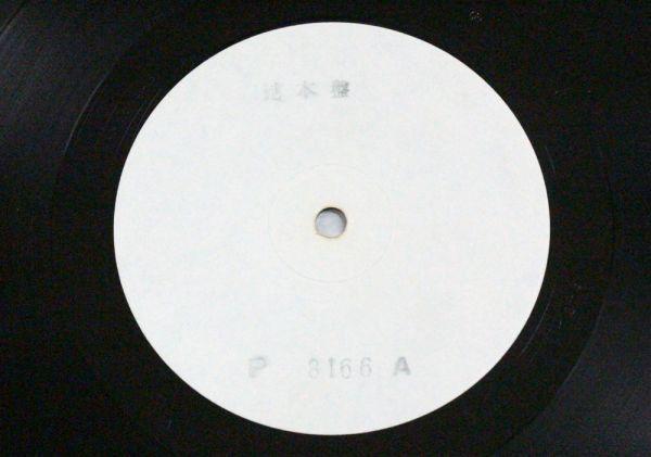 【レア・テストプレス・見本盤】 Led Zeppelin Ⅳ/レッド・ツェッペリン 4 白レーベル 見本盤_画像5