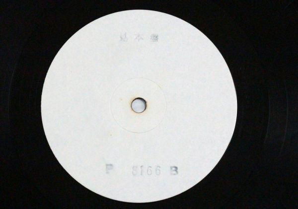 【レア・テストプレス・見本盤】 Led Zeppelin Ⅳ/レッド・ツェッペリン 4 白レーベル 見本盤_画像6