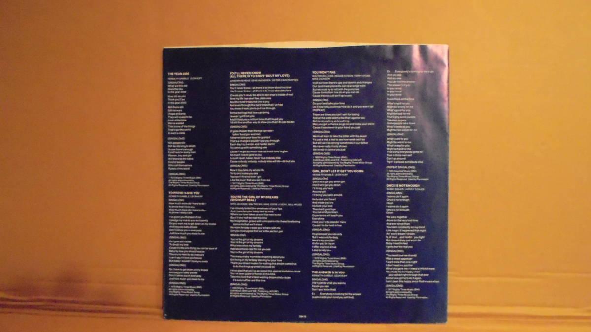 LP★オージェイズ★US盤★THE O'JAYS★1980年~THE YEAR 2000★ギャンブル&ハフがプロデュース ★R&B、ソウル _画像3