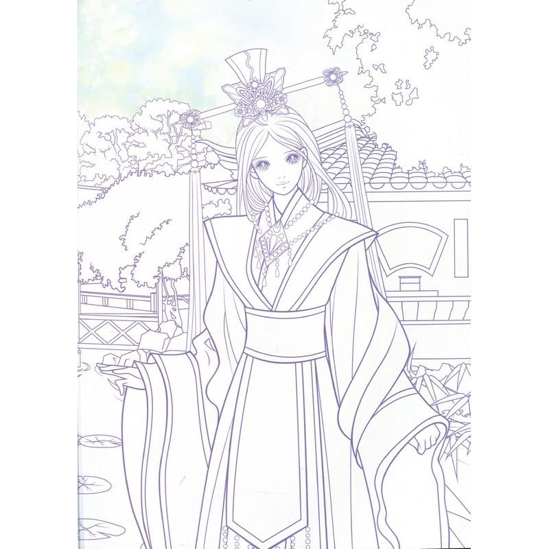 9787518021482 東洋のお姫様 古典的な王女 大人の塗り絵 中国語書籍