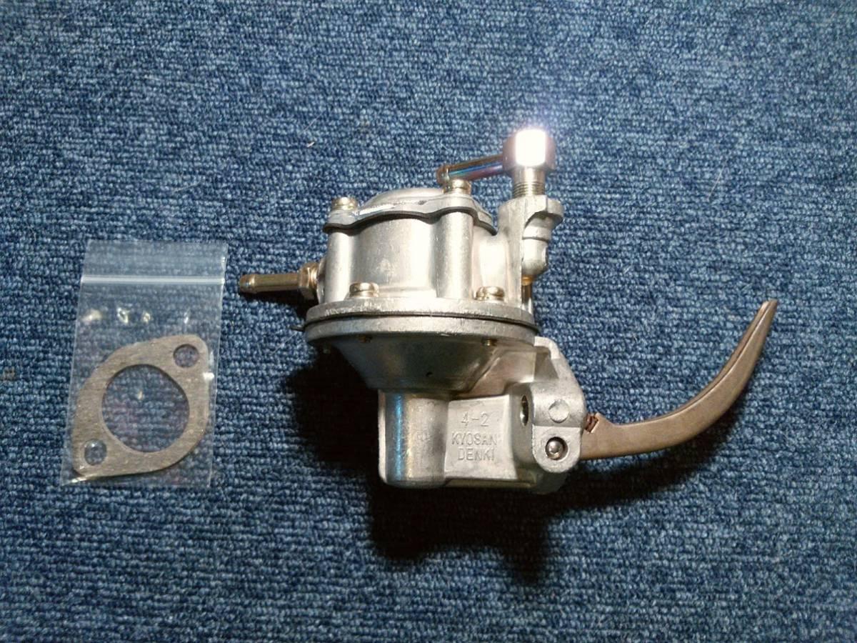 ホンダ シビック SB1 SG SE VB  メカニカル燃料ポンプ 本物の京三電機の製品! 当時物です!! 超希少品!!  1セットのみ!!_ガスケットも付属します。