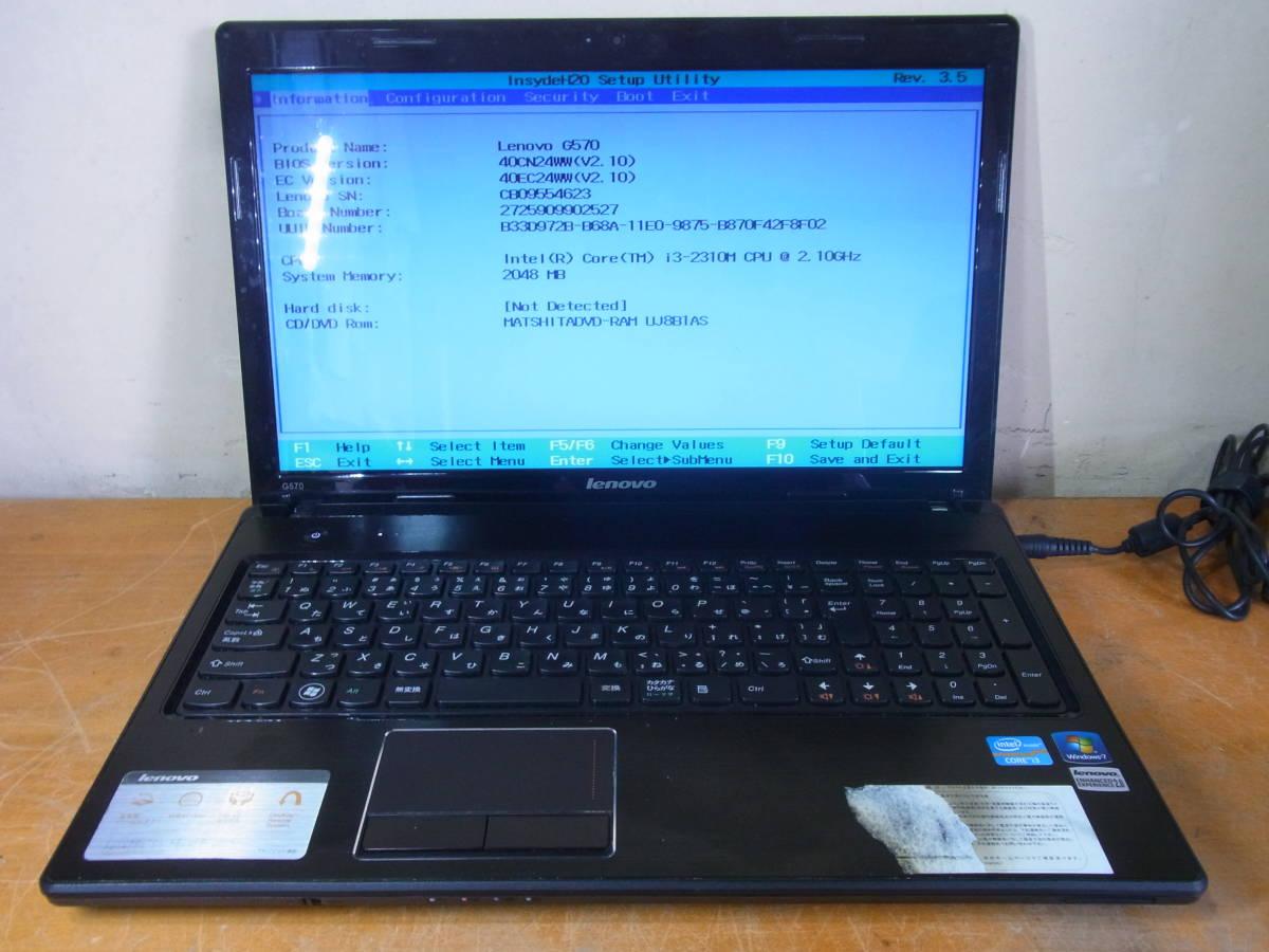 ⑧▲Lenovo G570 Core i3-2310M 2.10GHz/2GB/DVDマルチ BIOS起動OK _画像10