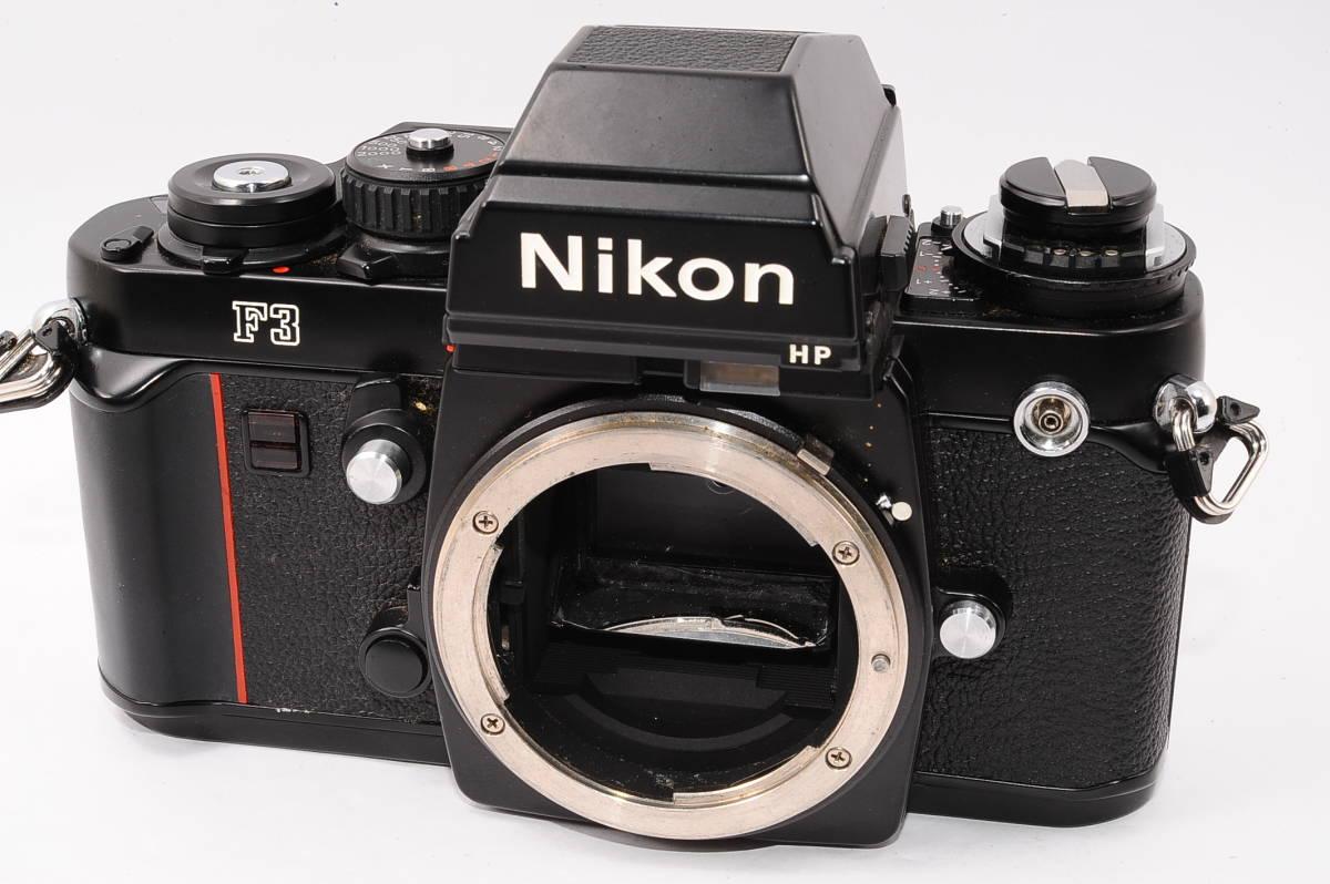 【美品】 ニコン エフスリー エイチピー Nikon F3 HP ボディ + MF-14 - ブラック マニュアルフォーカス / MF 一眼レフ [1498641]