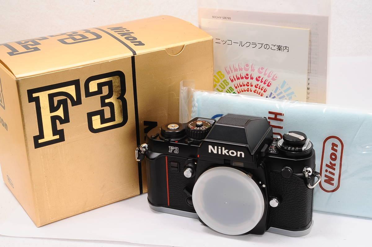 【美品】 ニコン エフスリー Nikon F3 ボディ - ブラック マニュアルフォーカス / MF 一眼レフ + 箱、取説付き [1775124]