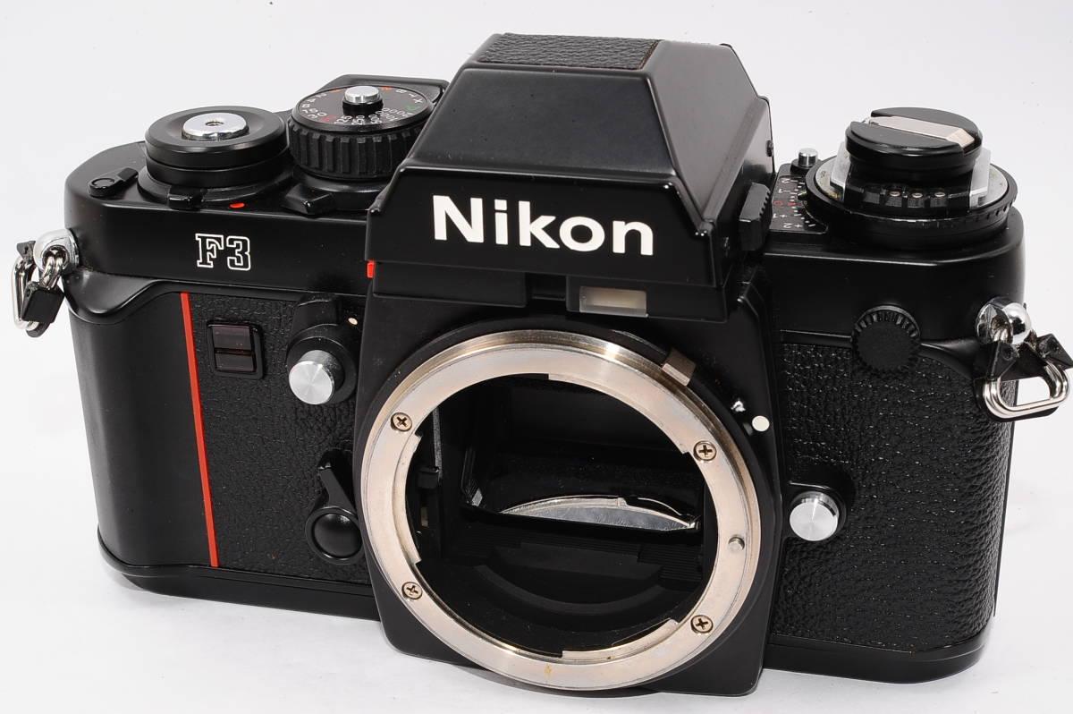 【美品】 ニコン エフスリー Nikon F3 ボディ - ブラック マニュアルフォーカス / MF 一眼レフ + 箱、取説付き [1775124] _画像2