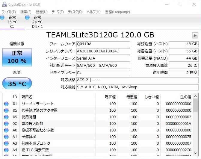 自作 i7 2600 3.4GHz/ mem8GB/ 新品SSD120GB+ケース/ HDD320GB/ GTX560_画像5