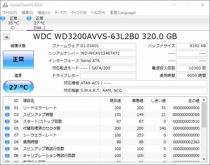 自作 i7 2600 3.4GHz/ mem8GB/ 新品SSD120GB+ケース/ HDD320GB/ GTX560_画像6