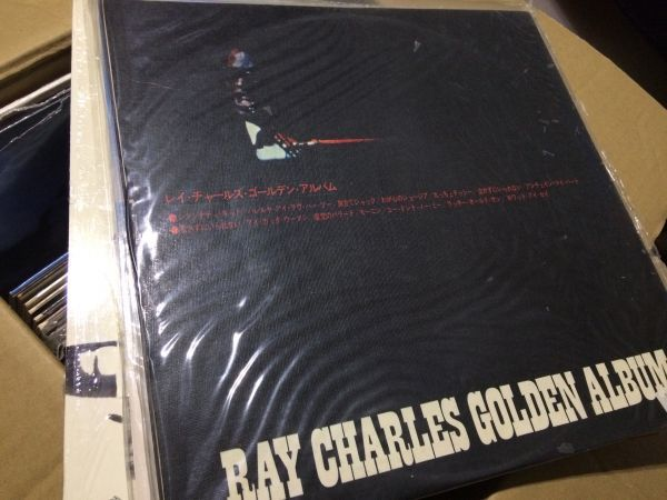 名盤レコード ゴールデン・アルバム RAY CHARLES レイ・チャールズ 訳あり