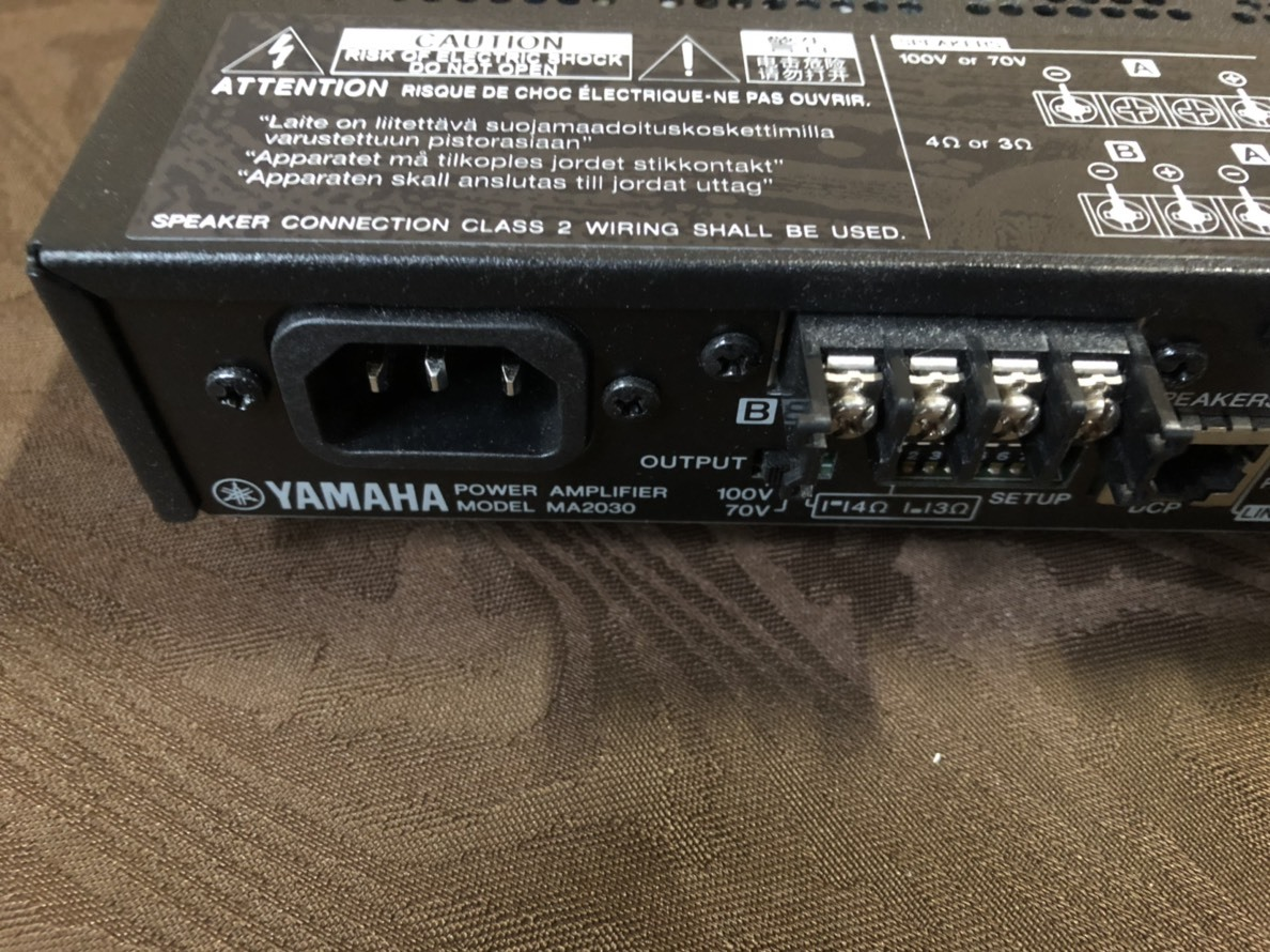 YAMAHA MA2030 POWER AMPLIFIER power amplifier 2015 year made used commodity control Y6-93