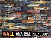 レンガと錯覚する質感と立体感のフェイク高級輸入壁紙【レンガ・タイルシリーズSE455001】サイズ53cm×10m_画像1