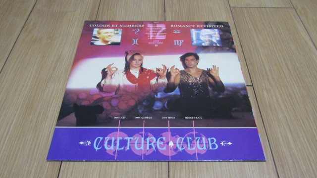 """UK12""""◇カルチャークラブ - ヴィクティムズ(CULTURE CLUB - VICTIMS)Colour By Numbers_画像2"""