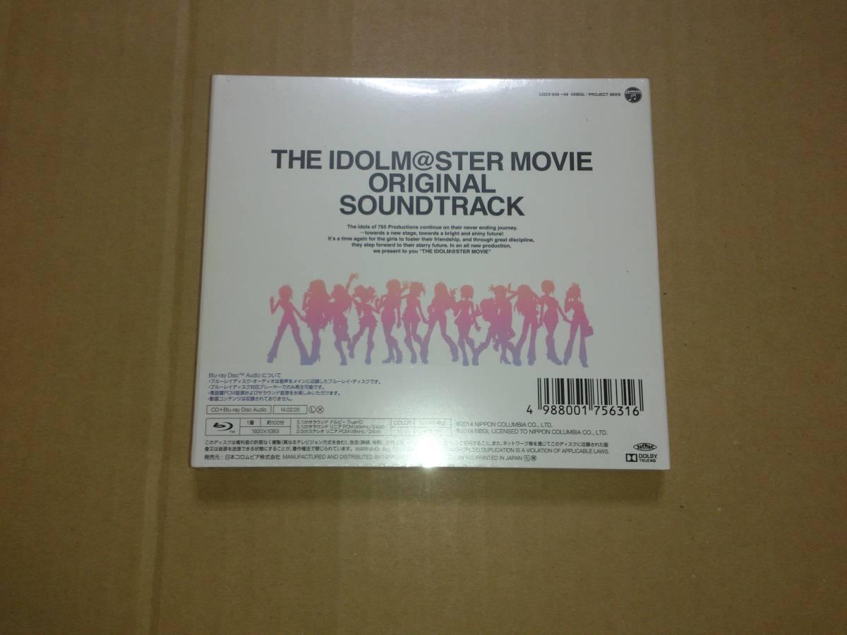 CD+Blu-ray Audio 劇場版『THE IDOLM@STER MOVIE 輝きの向こう側へ! 』 オリジナル・サウンドトラック 初回限定盤 未開封品_画像2