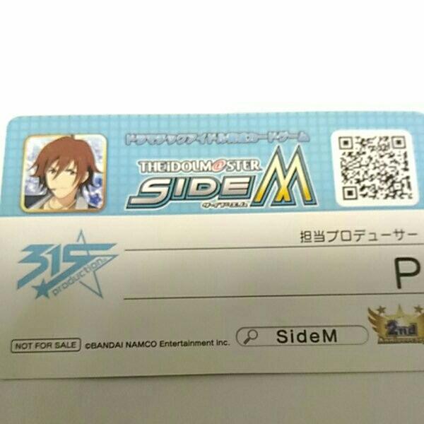 アイドルマスター SideM DRAMATIC STARS 桜庭薫 天道輝 柏木翼 カード イベント限定 非売品 _画像2