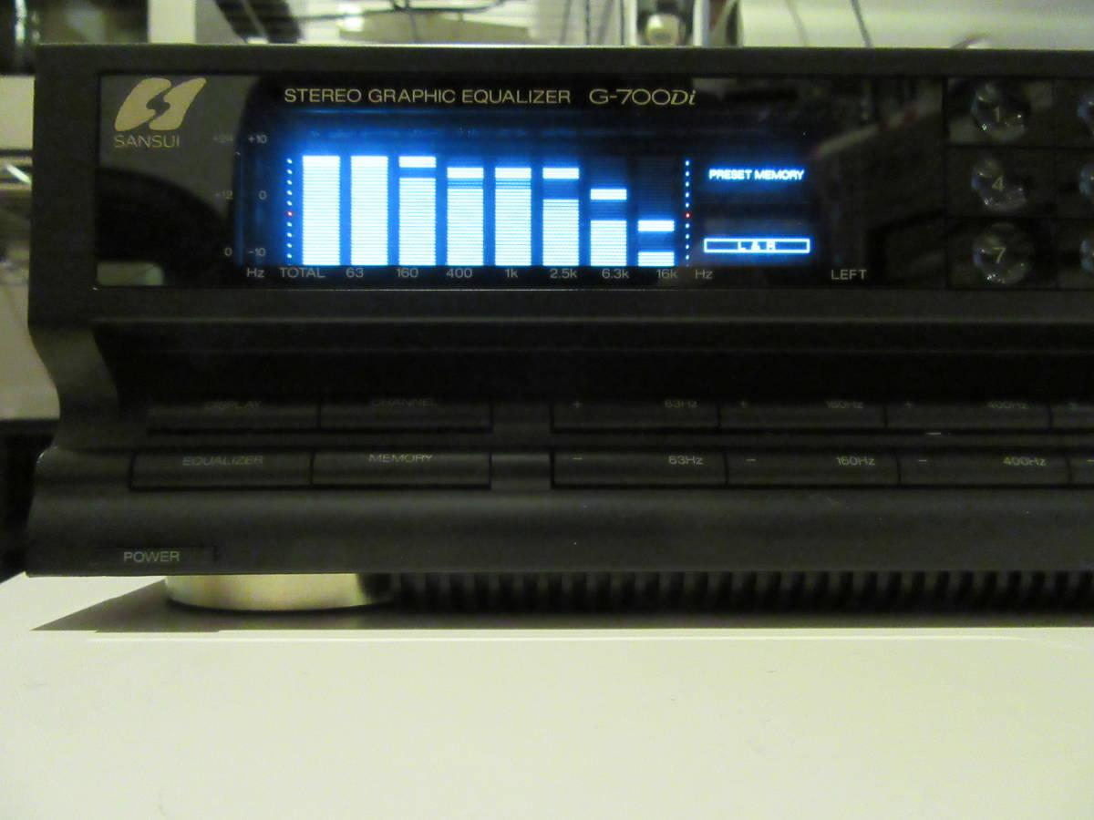 SANSUI G-700Di 7バンド ステレオグラフィックイコライザー 中古品 内部清掃 接点洗浄 メンテナンス施行 音出し動作確認済 ゆうパック発送_画像2