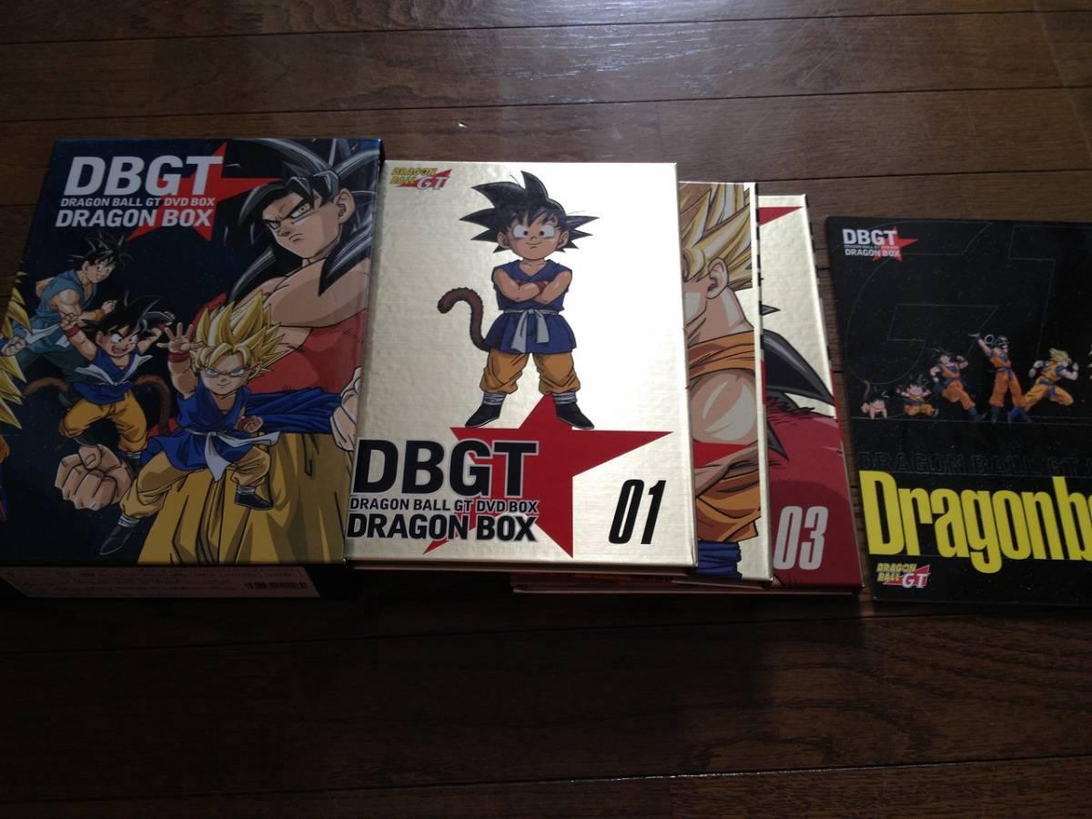 ドラゴンボールGT DVD BOX DRAGON BALL GT_画像1