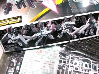 即♪≫ フルアーマー ユニコーンガンダム RX-O [RG 30] リアルグレード 1/144スケール ガンプラ バンダイ ★_画像3