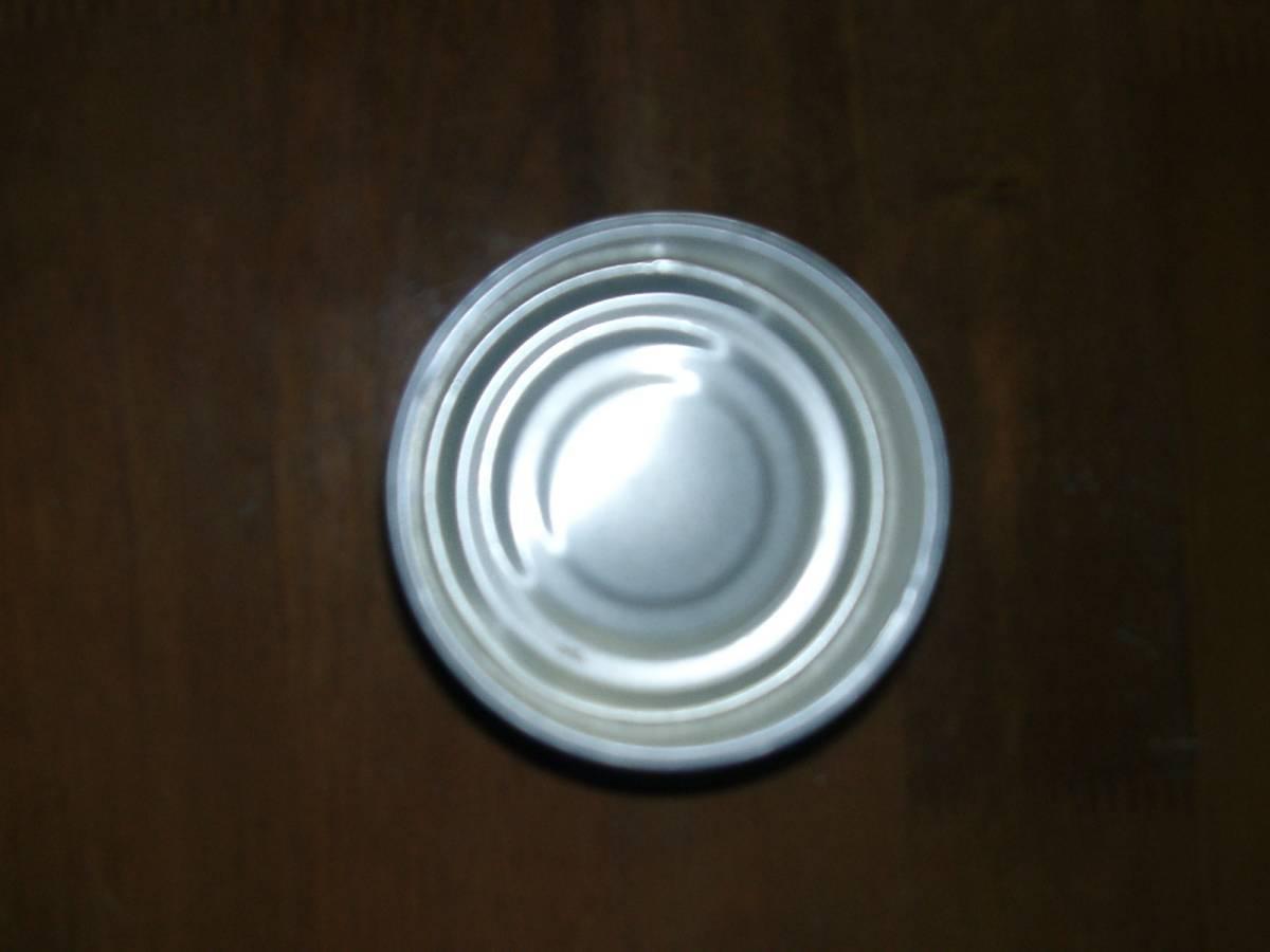 小豆の空き缶_画像1