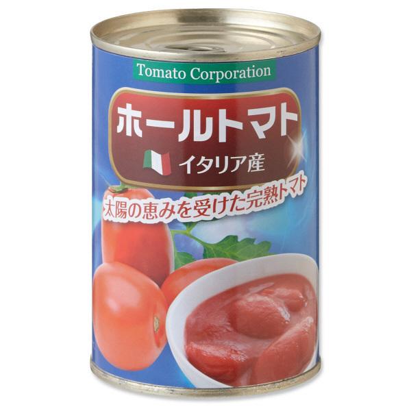 トマト空き缶 大4コ 小6コ 計10個 ほぼ送料のみお支払い _画像2