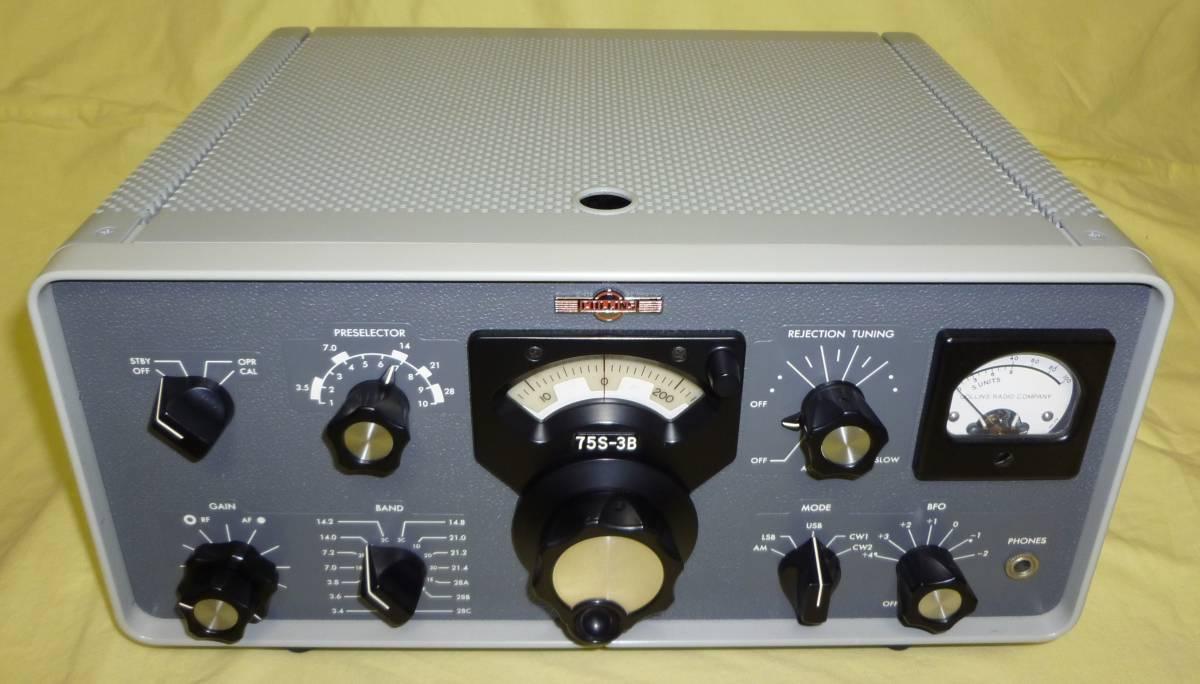 受信機◆ 超稀少 Collins コリンズ 75S-3B ◆ 収集家向け ◆ オリジナル梱包材、マニュア