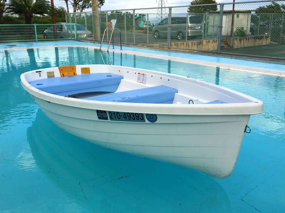 【1万円売切】 小型ボート Walker Bay 10ft +5馬力船外機 ※引き取り限定です。