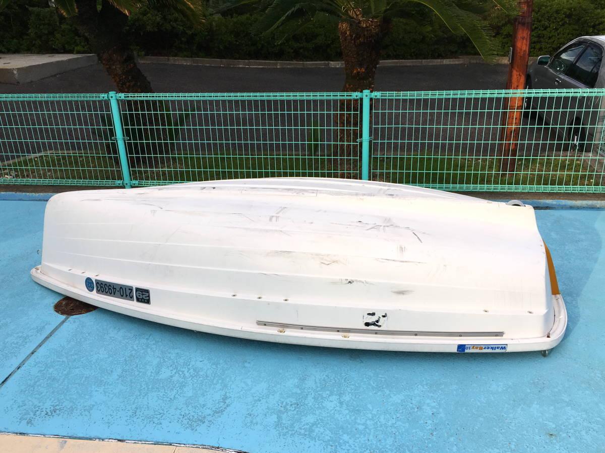 【1万円売切】 小型ボート Walker Bay 10ft +5馬力船外機 ※引き取り限定です。_画像3