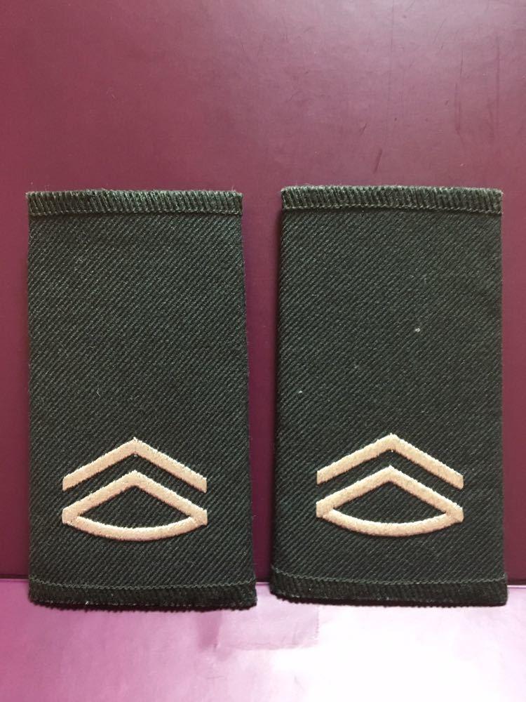 章 陸上 自衛隊 階級