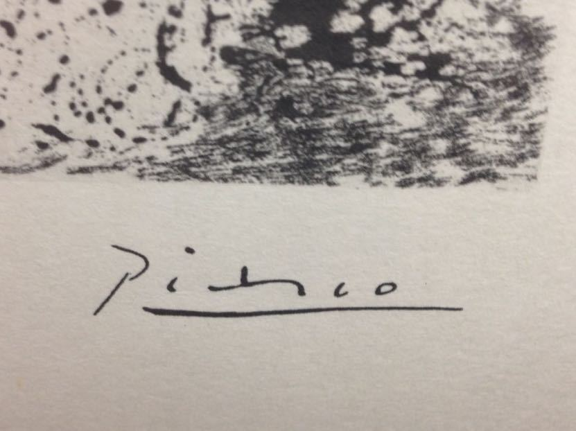 PICASSO ピカソ リトグラフ T 版画 版上サイン入 レゾネ 木製ブラック塗装 額縁 ブラックマットフレーム付 80サイズ発送_画像3