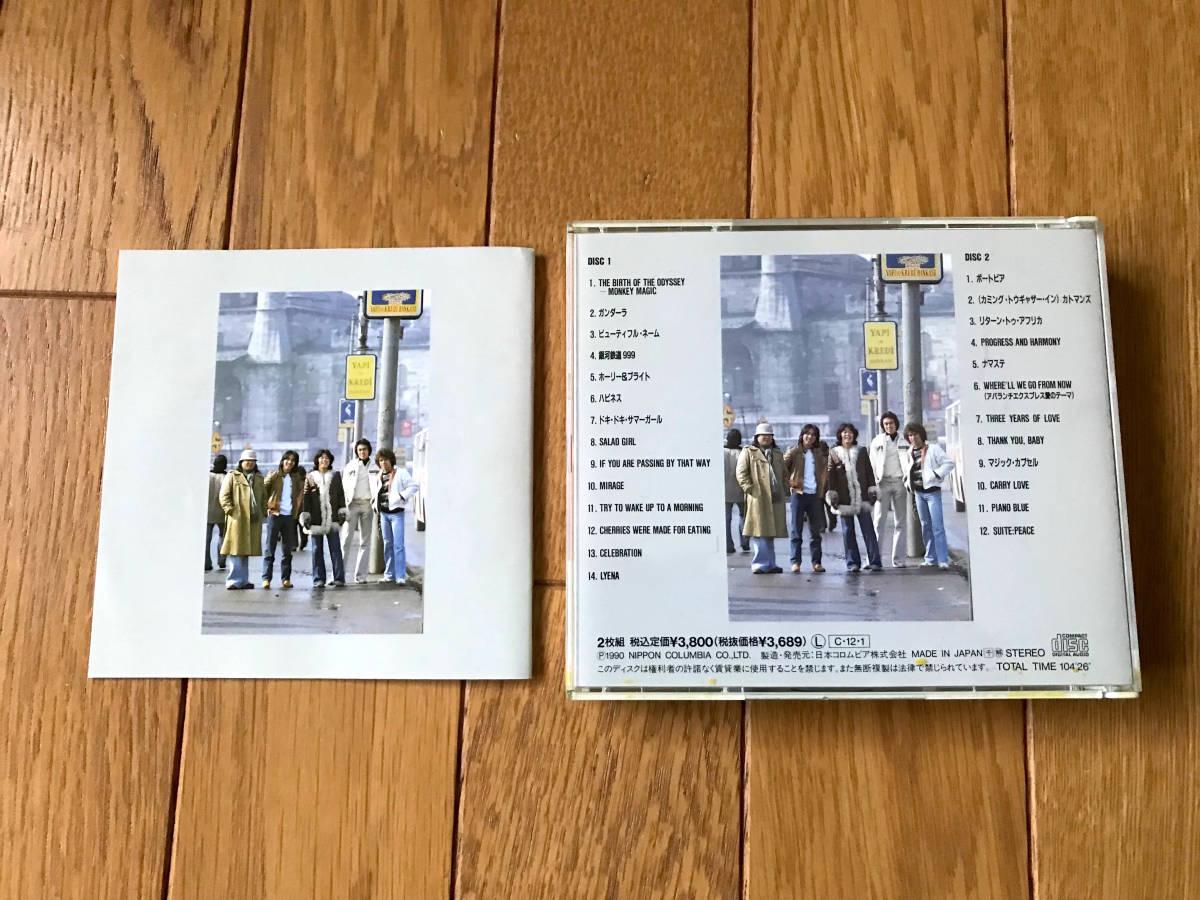♪ゴダイゴ GODIEGO●SUPER TWIN DX★ 2CDベストアルバム★美盤.タケカワユキヒデ・ミッキー吉野_画像2