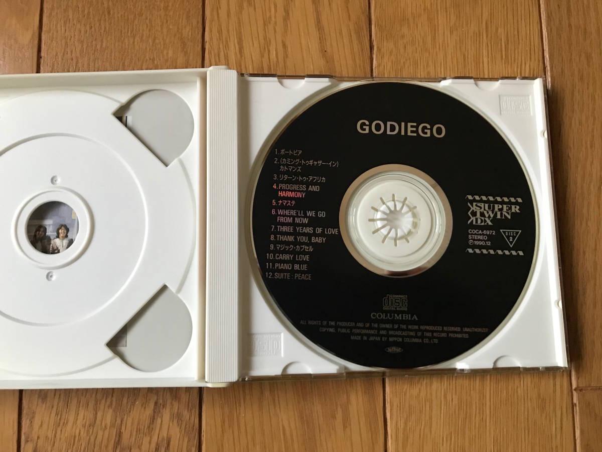 ♪ゴダイゴ GODIEGO●SUPER TWIN DX★ 2CDベストアルバム★美盤.タケカワユキヒデ・ミッキー吉野_画像4