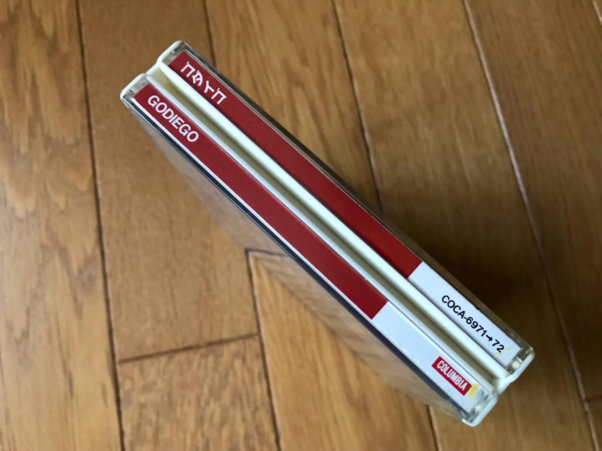 ♪ゴダイゴ GODIEGO●SUPER TWIN DX★ 2CDベストアルバム★美盤.タケカワユキヒデ・ミッキー吉野_画像5