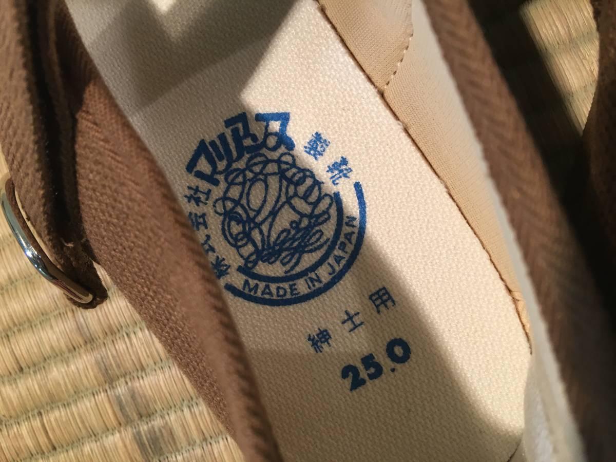 Y1024 【倒産品】 介護シューズ ケアシューズ マリアンヌ 紳士用 日本製 25.0cm_画像5