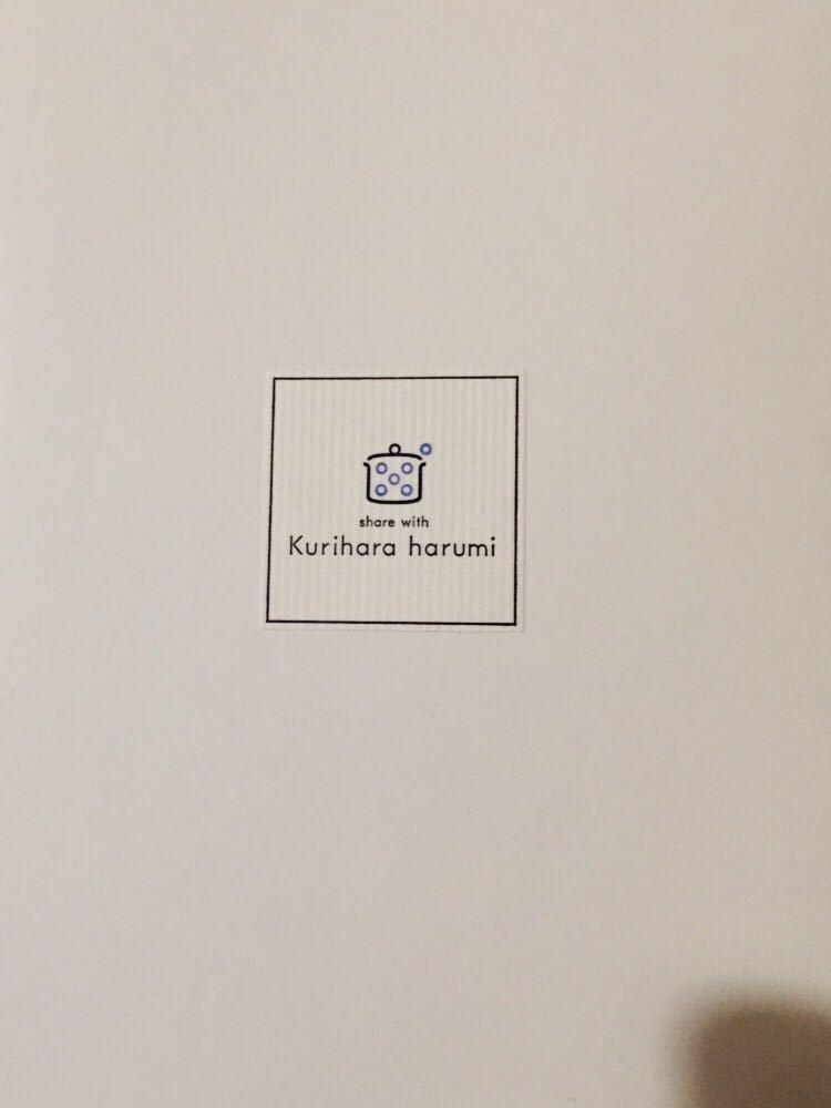 新品★スプーン フォーク セット ぶどう柄  サーバーセット kurihara harumi  栗原はるみ  レターパックライト360円_画像8
