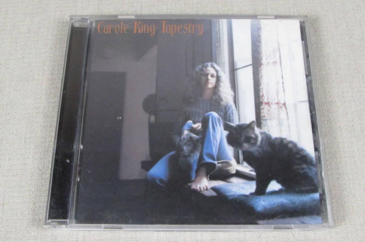 中古CD キャロル・キング つづれおり CAROL KING TAPESTRY 輸入盤_画像1