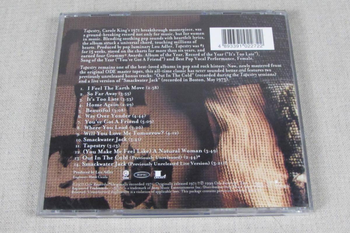 中古CD キャロル・キング つづれおり CAROL KING TAPESTRY 輸入盤_画像2