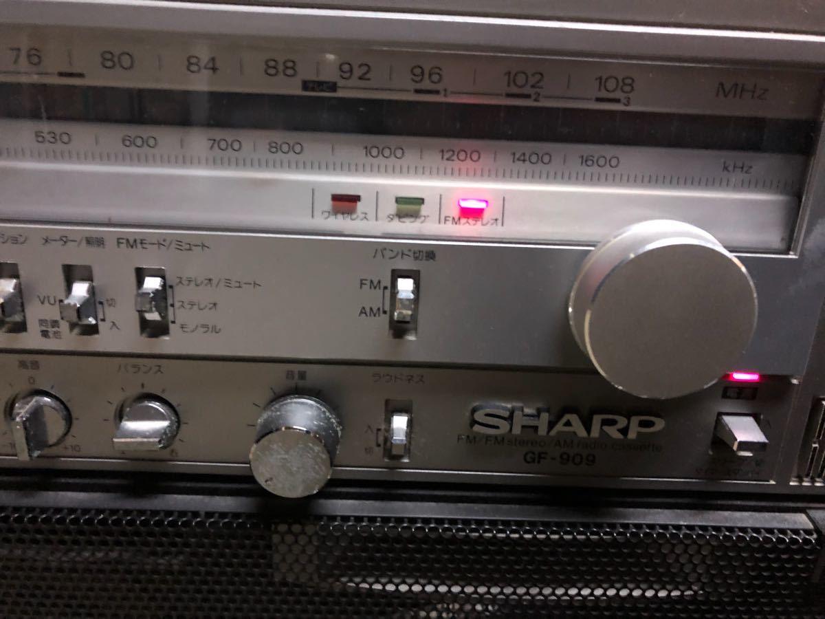 SHARP シャープ 希少 GF-909 ラジカセ ダブルデッキ 昭和レトロ アンティーク 通電○_画像6