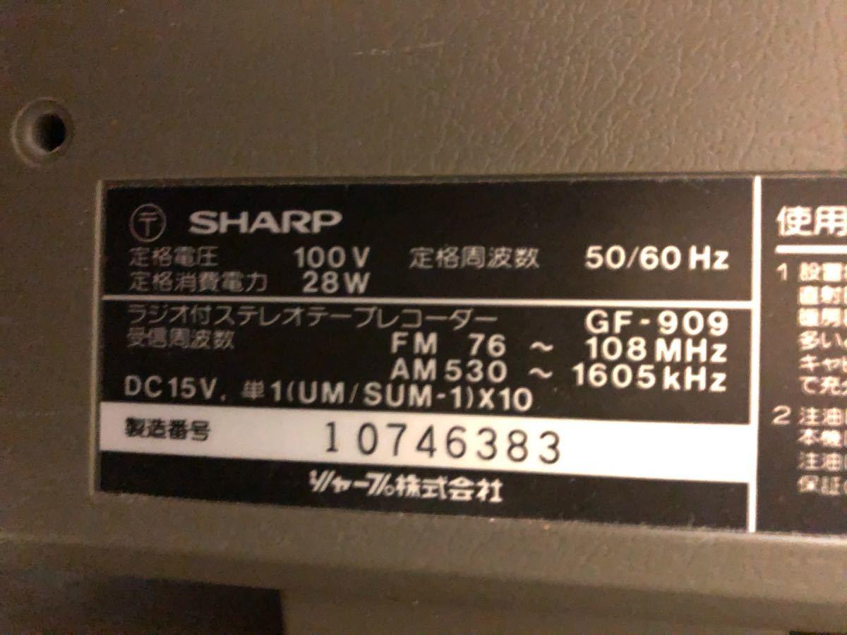 SHARP シャープ 希少 GF-909 ラジカセ ダブルデッキ 昭和レトロ アンティーク 通電○_画像8