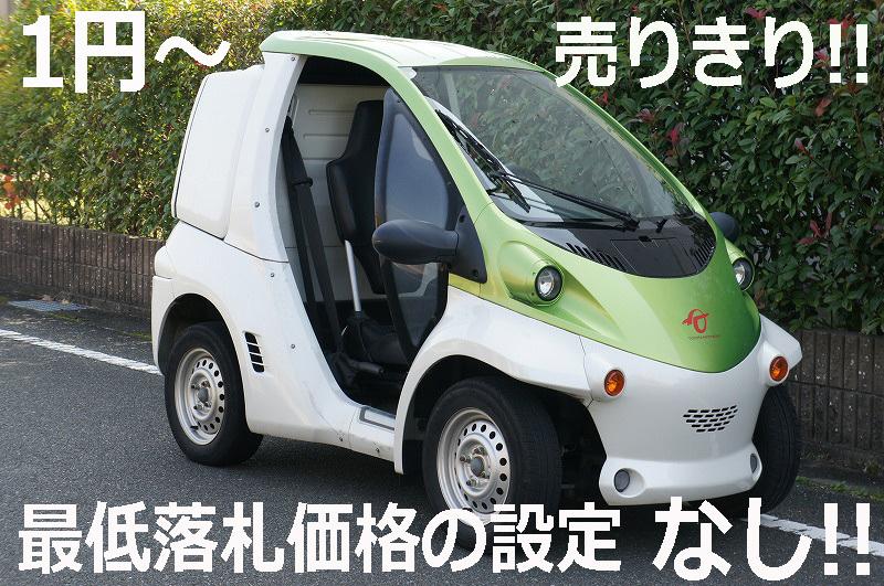 ■5日間で売りきり!■18,900km!25年コムス!トヨタのEV!車検不要の電気自動車■福岡