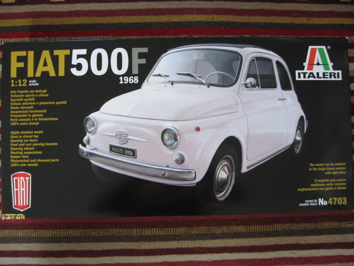ITALERI 1/12 FIAT 500F 1968 イタレリ フィアット