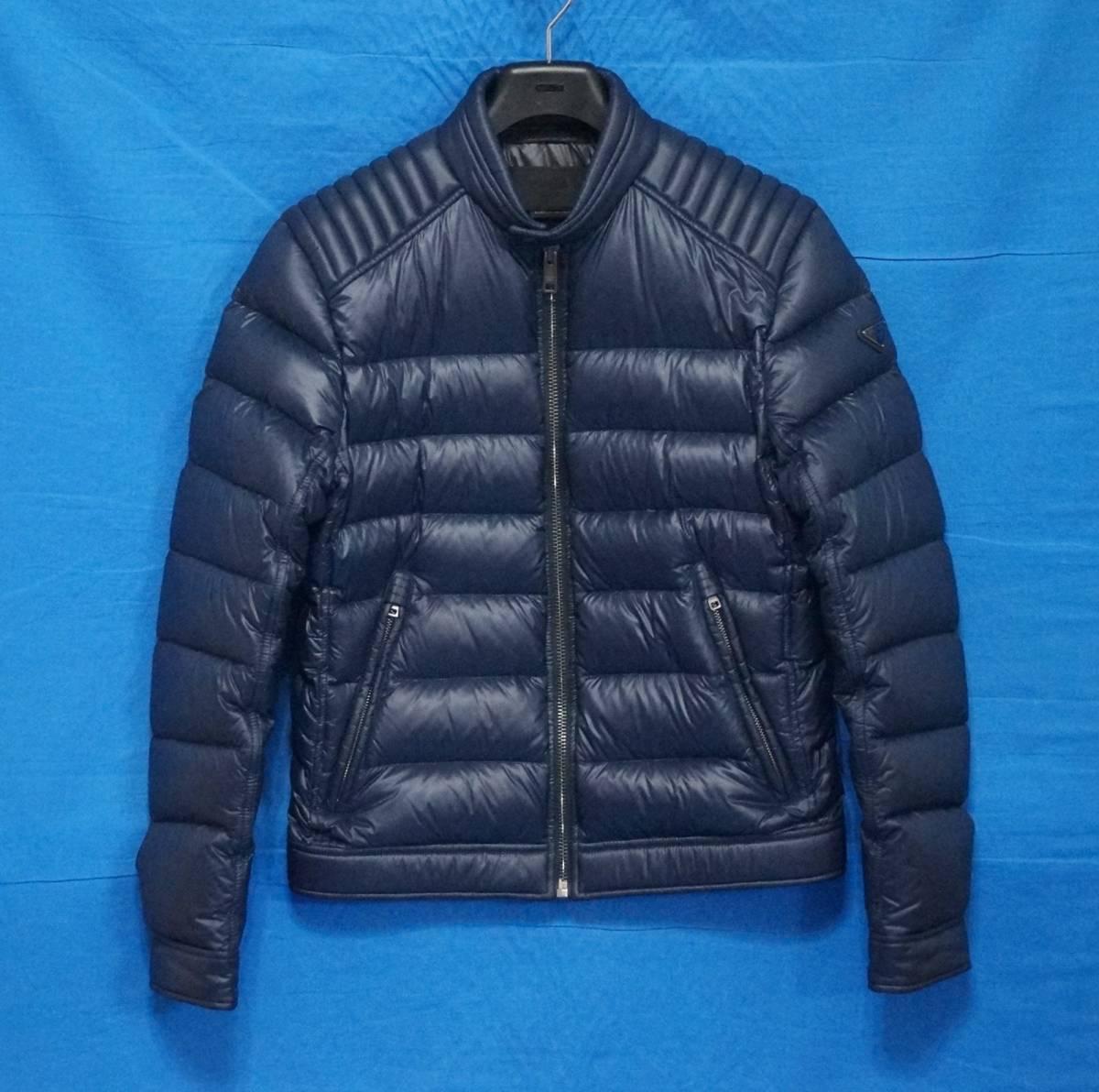 ■新品同様■PRADA ダウンジャケット 超軽量 サイズ:46