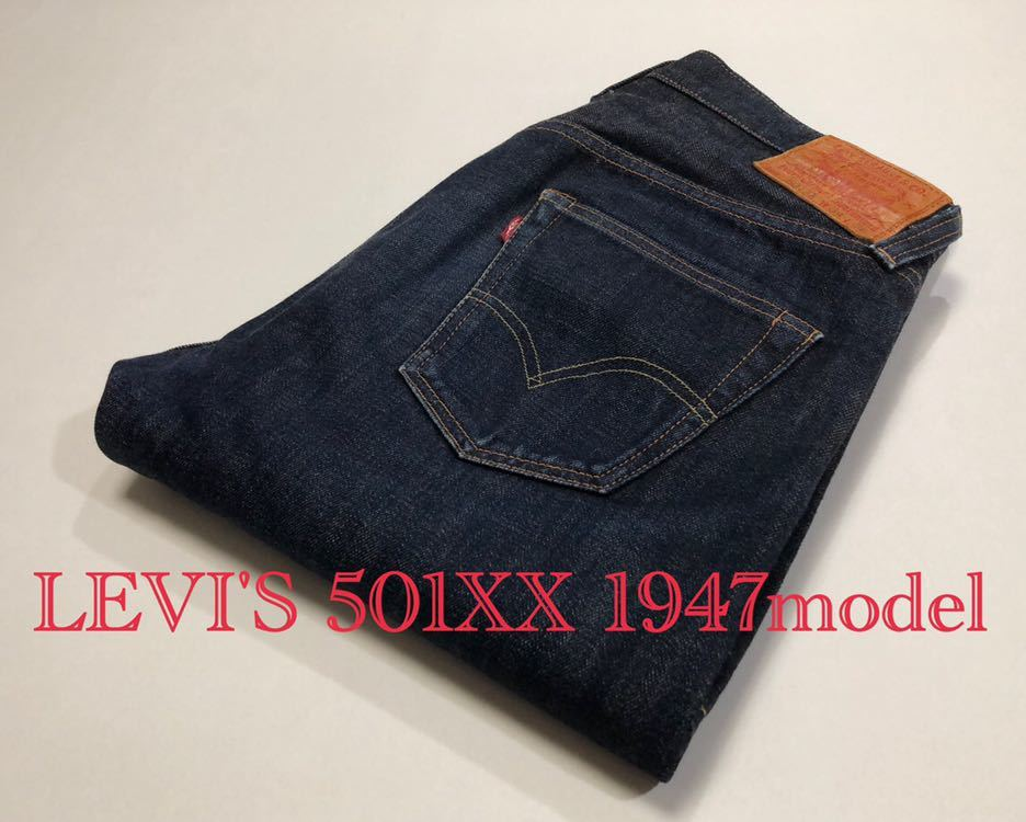28264636 40s Levi's 501XX BigE 1947 model large war immediately after Vintage  reissue LEVI'S VINTAGE 47501 big