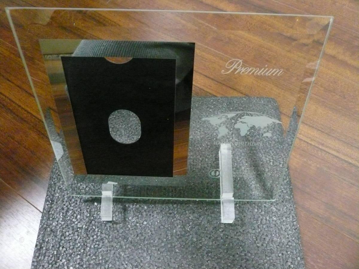 ☆【新品・未使用】ダイナースプレミアム ノベルティ フォトフレーム ガラス製_画像2
