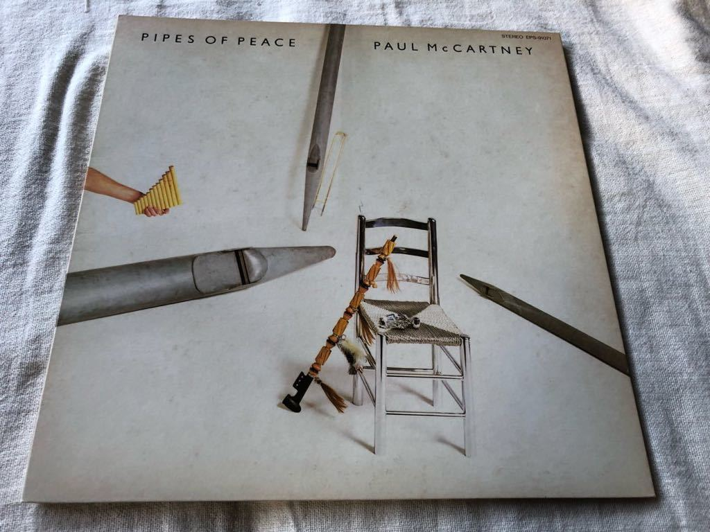 国内盤 paul mccartney pipes of peace LP The Beatles