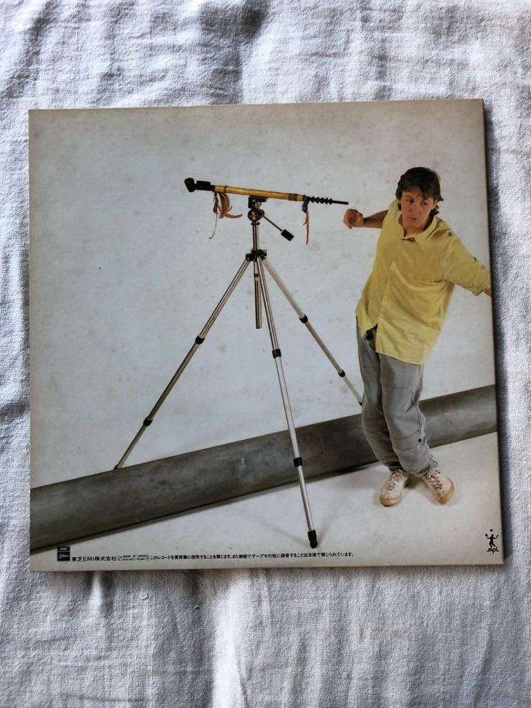 国内盤 paul mccartney pipes of peace LP The Beatles_画像3