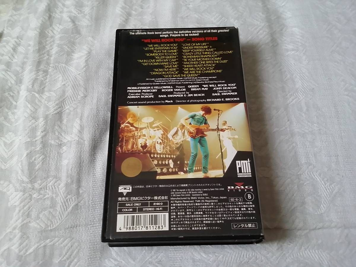 【VHS】Queen クイーン / We Will Rock You ウイ・ウィル・ロック・ユー_画像2